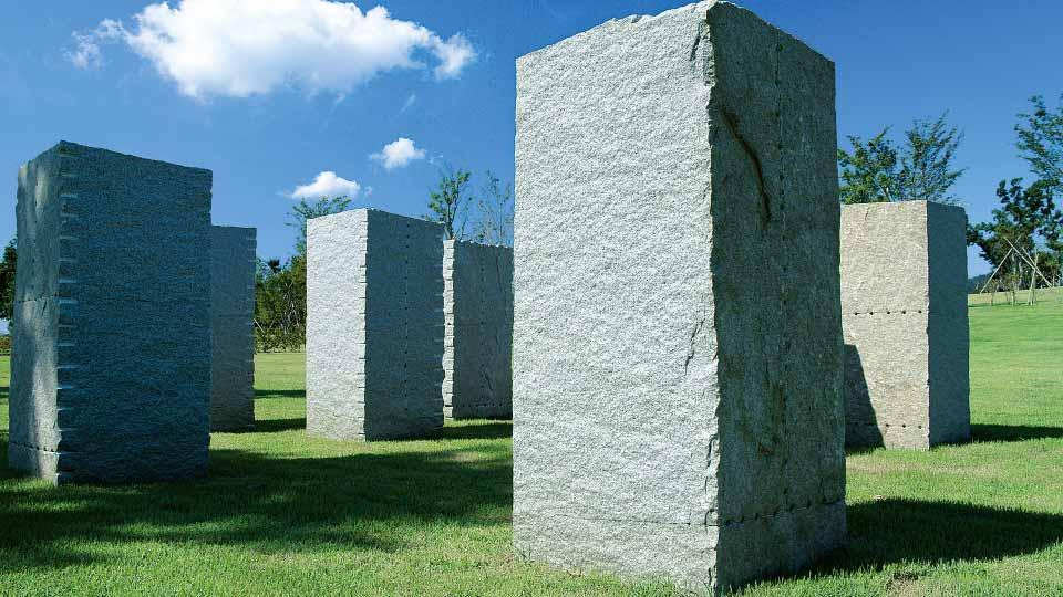 image of Stone Setting