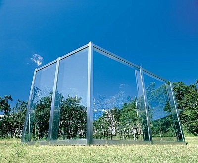 image of Two-Way Mirror Curved Hedge Open Parallelogram