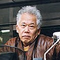 image of 篠原 有司男