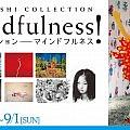 Takahashi Collection: Mindfulness!