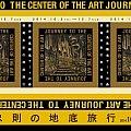 Tadanori Yokoo: Journey to the Center of the Art