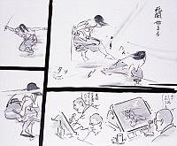 続・無残ノ介/2007/撮影:宮島径の画像