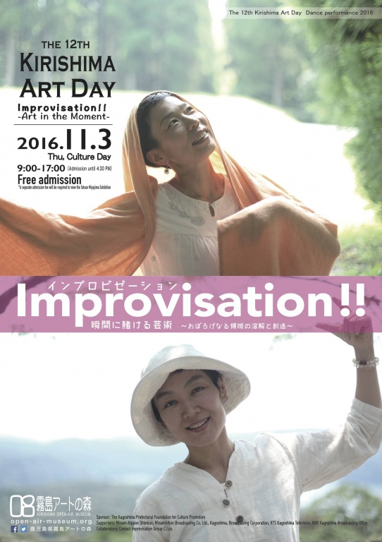 12th Art Day en
