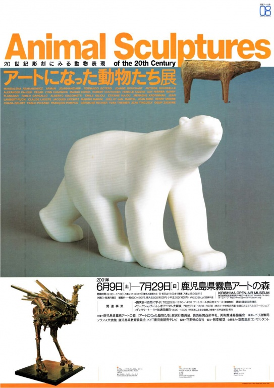 Animal Sculptures of the 20th Century