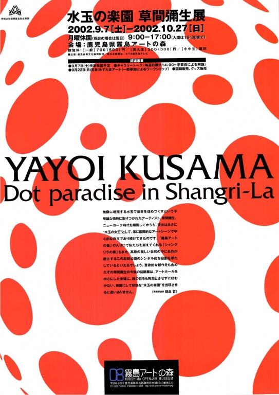 Yayoi Kusama: Dot paradise in Shangri-La